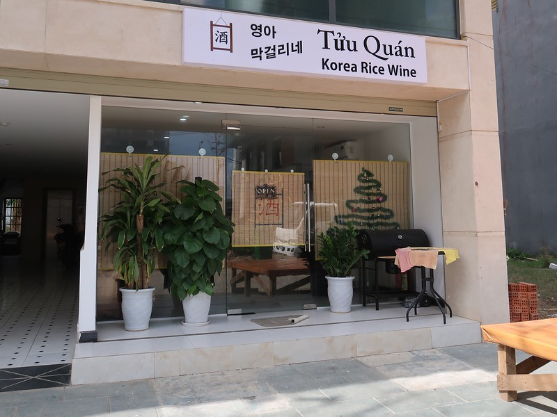 IMG_5676-korea-rice-wine.jpg