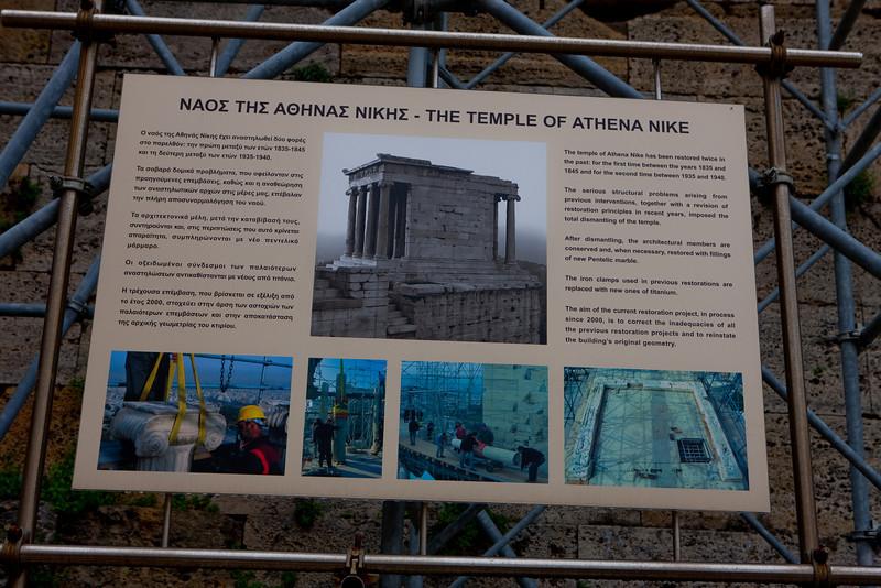 Greece-4-3-08-33146.jpg