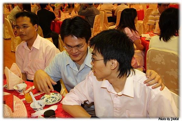 20050618 政隆、文琦婚禮