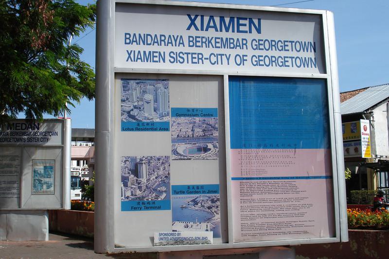 Sister City SIgn 3.jpg