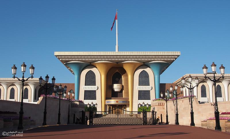 Al Alam Palace (3)-Muscat.jpg