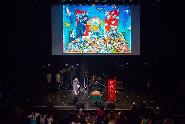 Peru Festival 2017