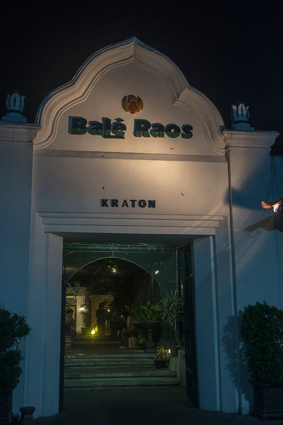 Dinner at Bale Raos restaurant at Keraton's Family.   Friday