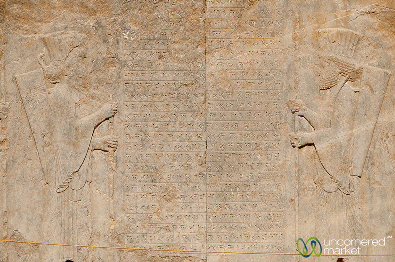 Cuneiform Writing with Persian Soldiers - Persepolis, Iran