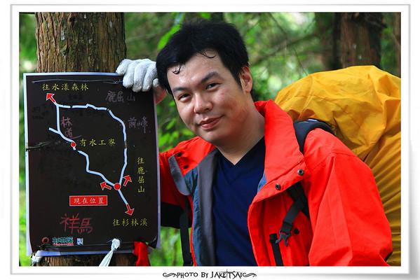 20120226 水漾森林