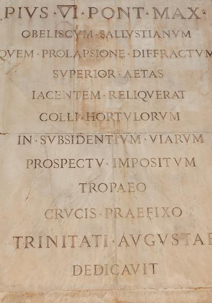 Roman Script on Obelisco Sallustiano in Rome, Italy