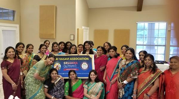 1st Meet - Srunjana Committee