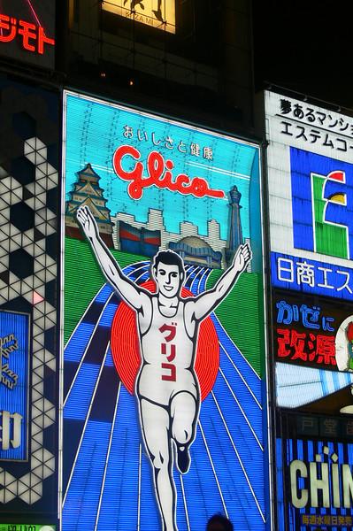 Osaka at Random