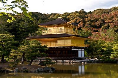 Japan - Kyoto 2009