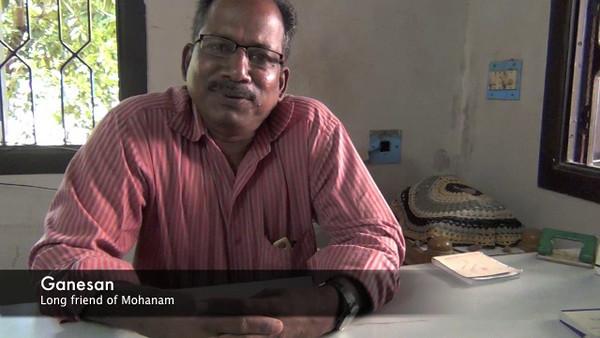 Mohanam Cultural Center