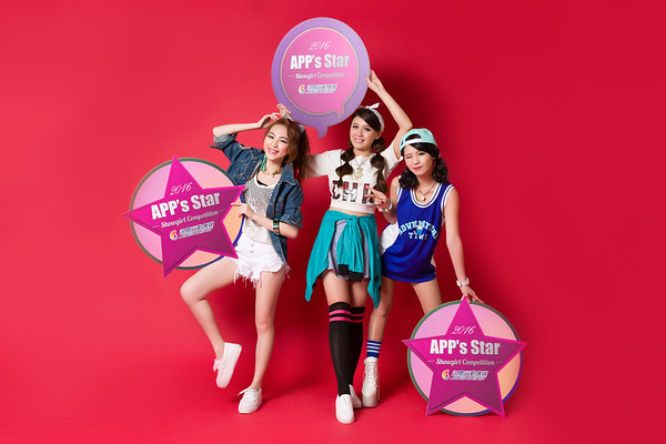 APP`S STAR 活動宣傳照/ 啟動音樂文創有限公司