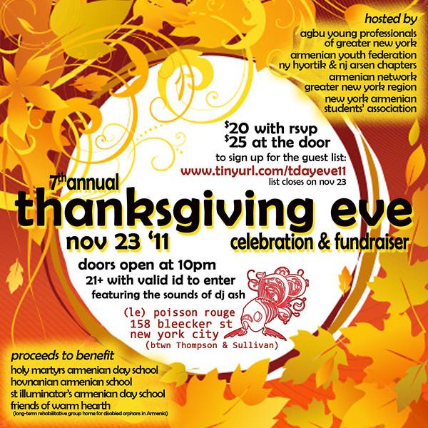 ThanksgivingEve2011_URL.jpg