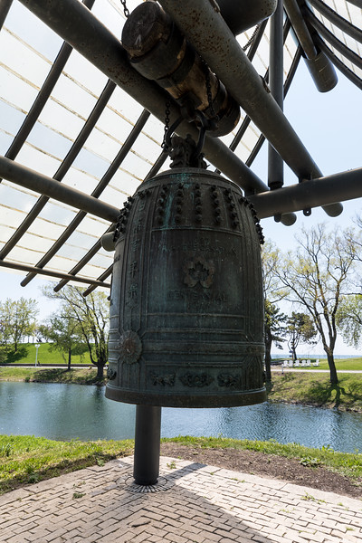 Temple Bell, Ontario Place