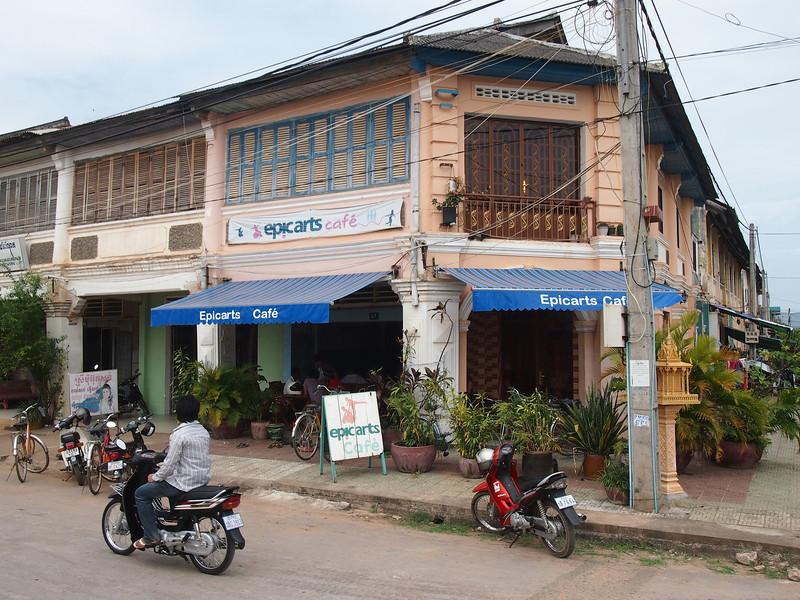 PB153689-epicarts-cafe.JPG