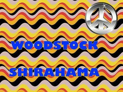 2014-08 Woodstock Shirahama