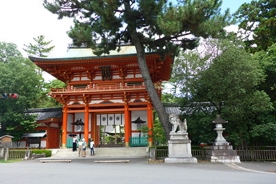 Kyoto -2017/08