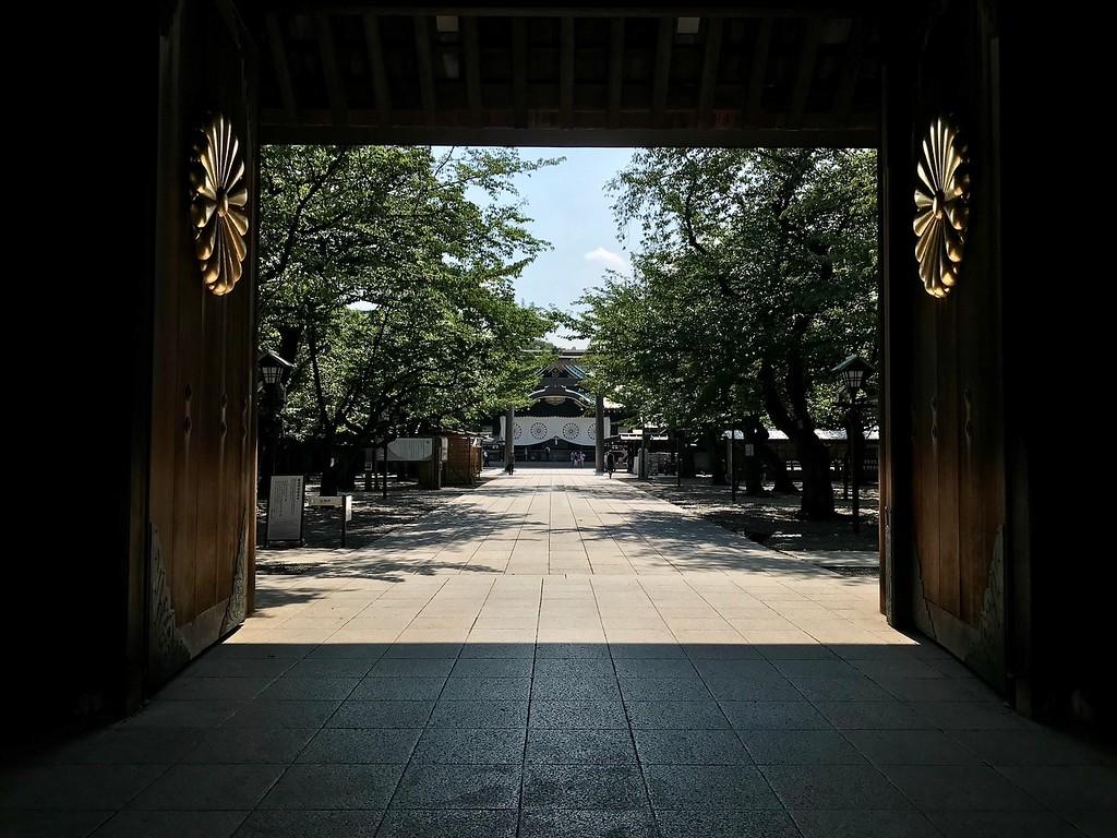 Yasukuni-jinja Shrine
