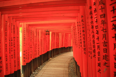 2013-05 Kyoto, Japan