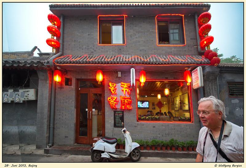 2013-06-28_(04)_Beijing-Altstadt_047_PKRT.jpg
