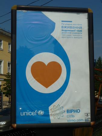 Ukraine: Signs (2012)