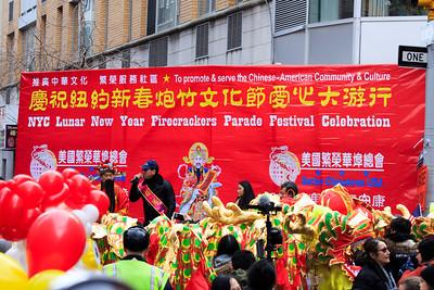 Lunar Day Parade