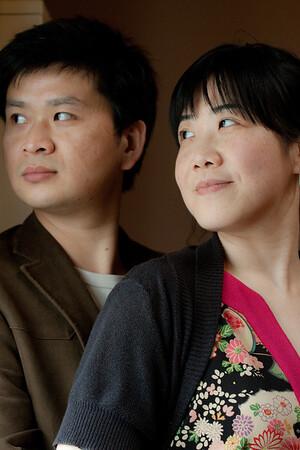 Grace and Li ~ Engaged