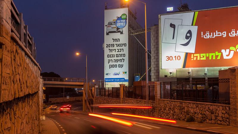 10-17-18 Huge Iria Dizel Haifa tall (5 of 33).jpg