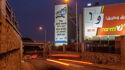 10-17-18 Huge Iria Dizel Haifa tall