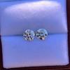 2.27ctw Transitional Cut Diamond Pair, GIA H VS2 14