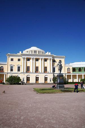 Pavslovk Palace