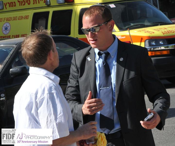 President's Yom Ha'atzmaut Reception-FIDF_152.JPG