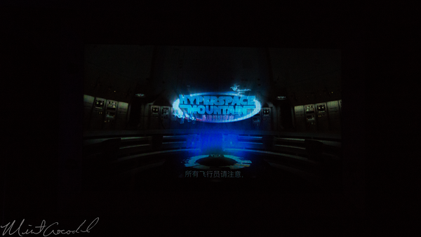 Disneyland Resort, Hong Kong Disneyland, Tomorrowland, Space Mountain, Space, Mountain, HyperSpace Mountain, Hyper, FastPass, Fast, Pass, Star Wars, Star, Wars