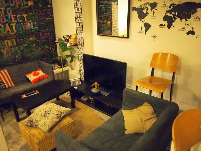P5112320-lounge.JPG