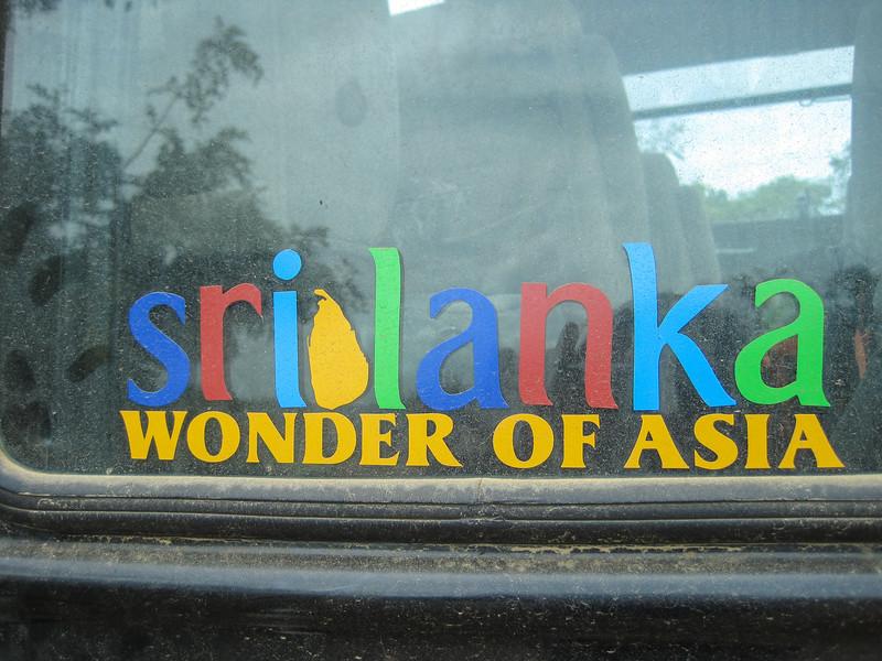 Sri_Lanka17-9579.jpg