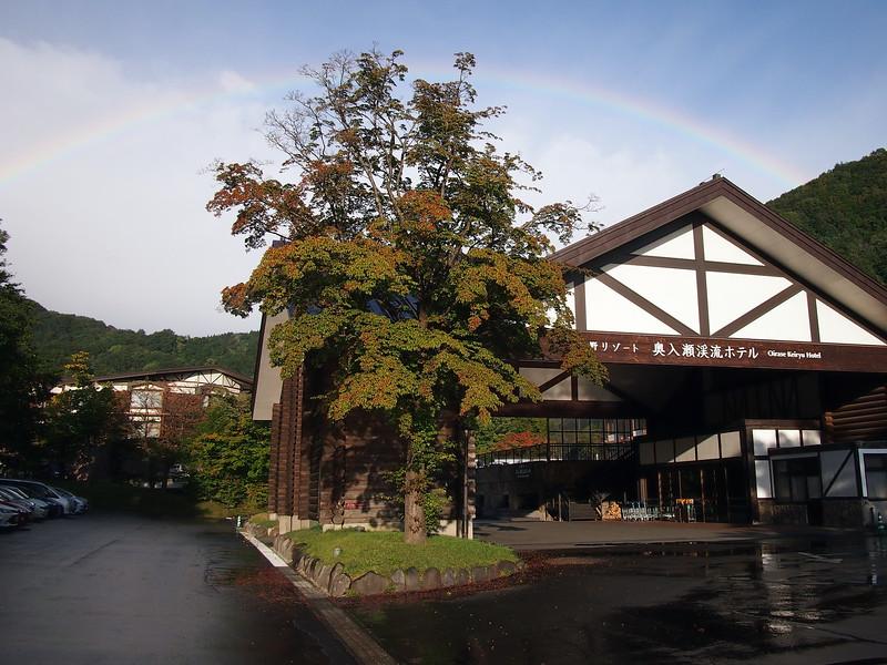 P9307806-rainbow-hotel.JPG