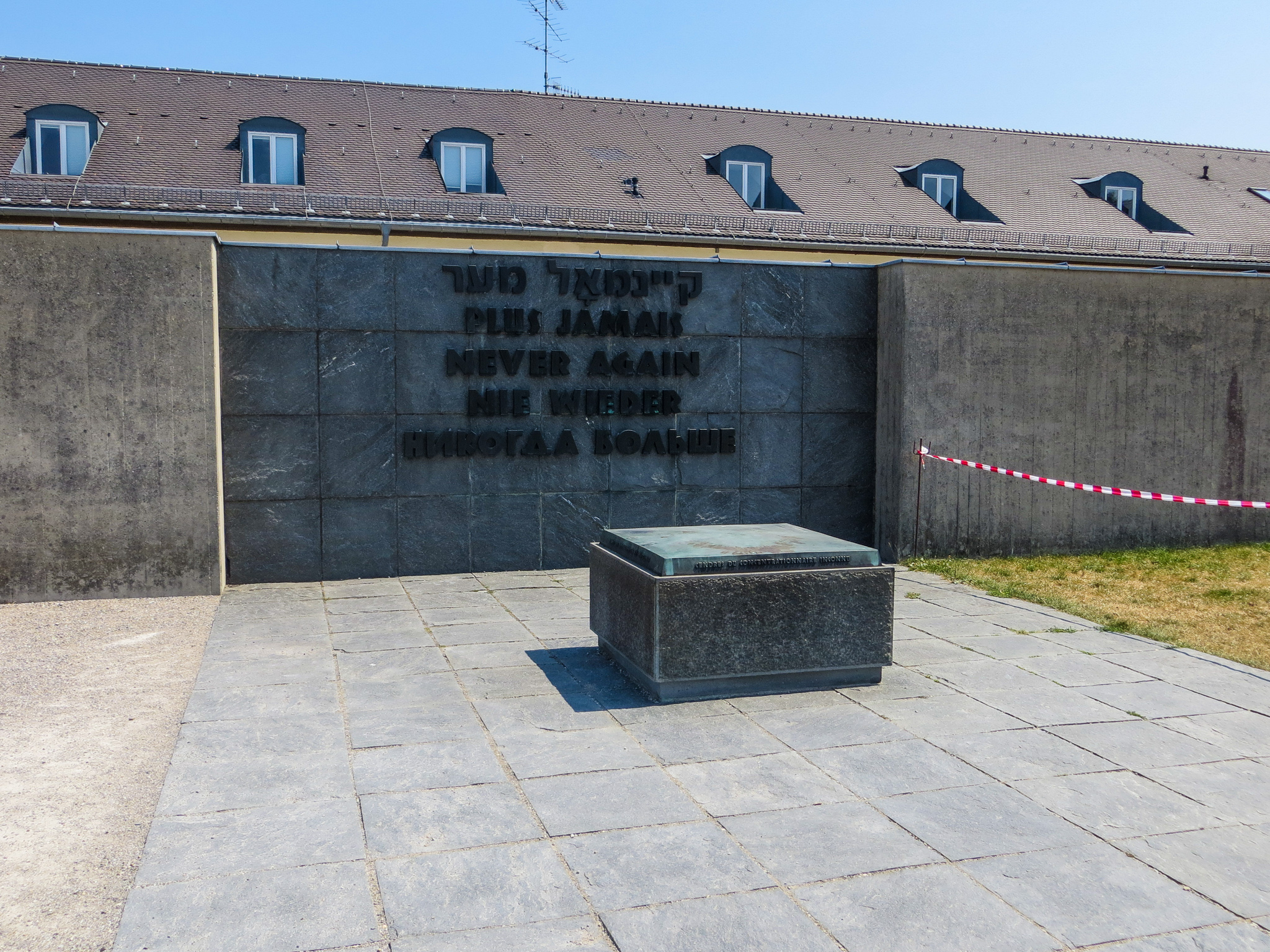 never again memorial at dachau: on a dachau visit from munich, change your own life and love others