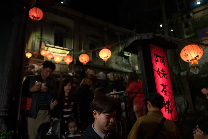2019-12-31 Taiwan-125.jpg