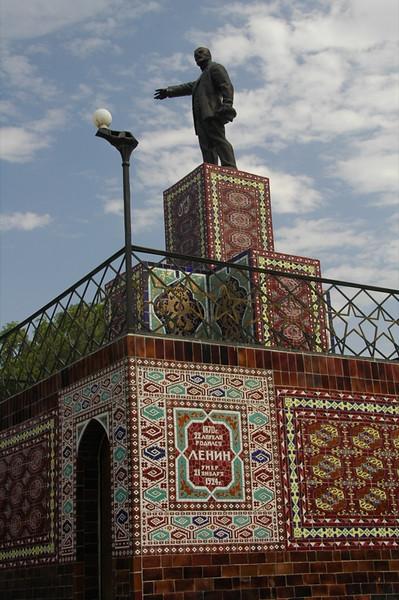 Lenin Statue - Ashgabat, Turkmenistan