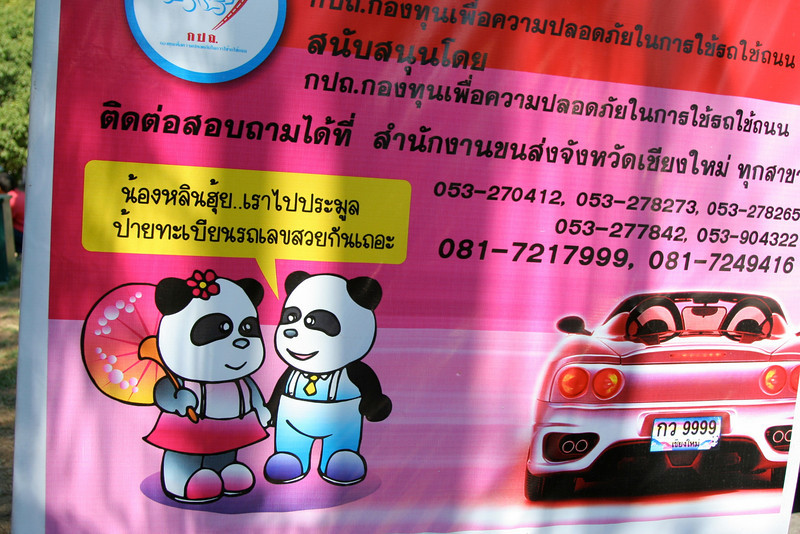 Chiang Mai Thailand 2008 16.jpg