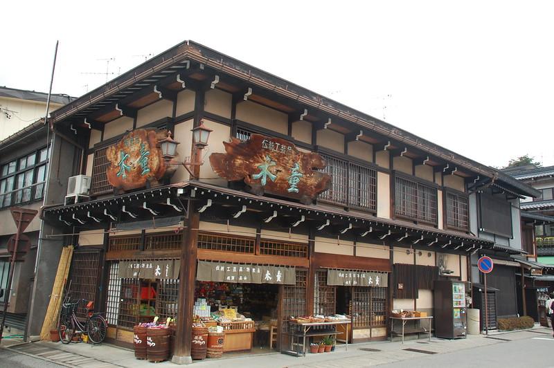 40-Japan07_0914.JPG