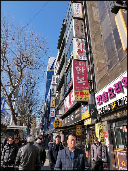 1901 Seoul Insadong 5.jpg
