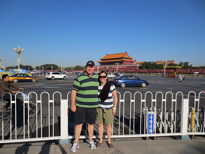 The Forbidden City - Beijing China (Sep-12)