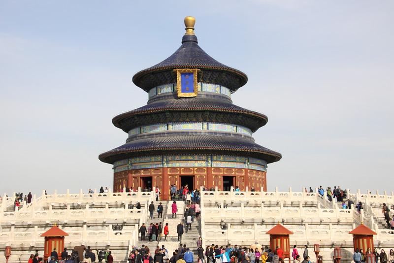 China-Yunnan, Beijing 2016 408.JPG