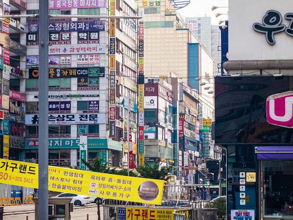 Korea, for Unicon 19, August, 2018