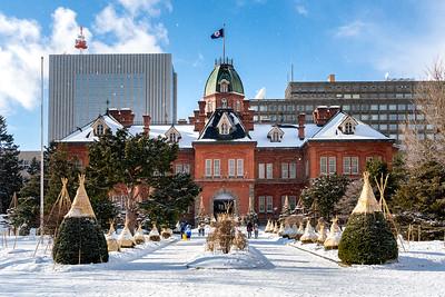 Hokkaido, Japan - Dec 2018