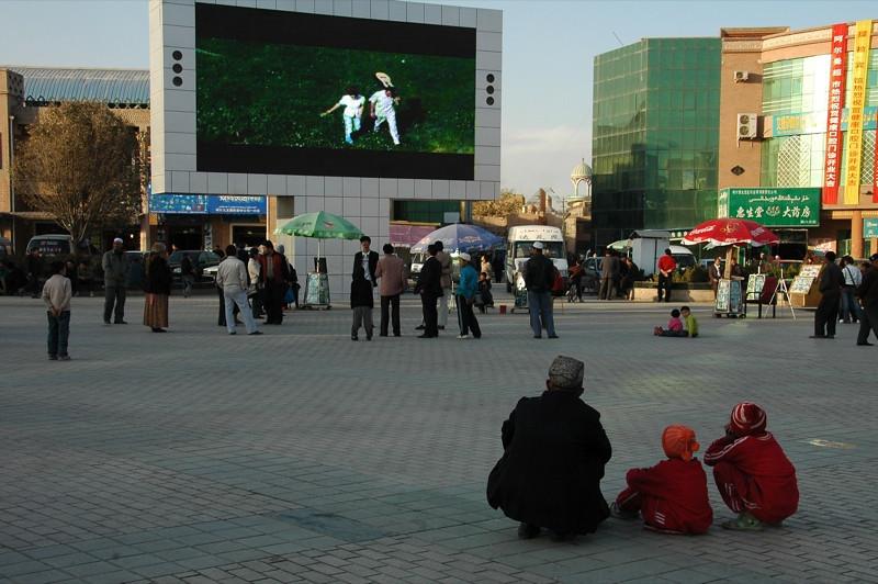 Big Screen Entertainment - Kashgar, China