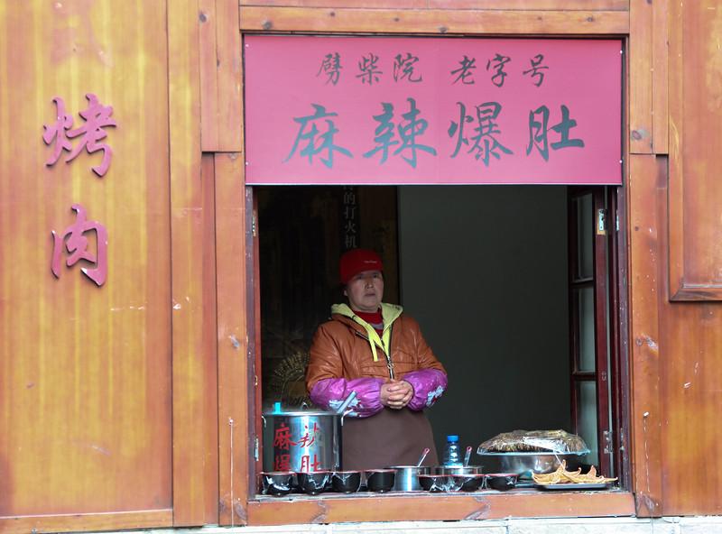 2011 山東省, 清島市 ShanDong Province, TsingTao City (39 of 118).jpg