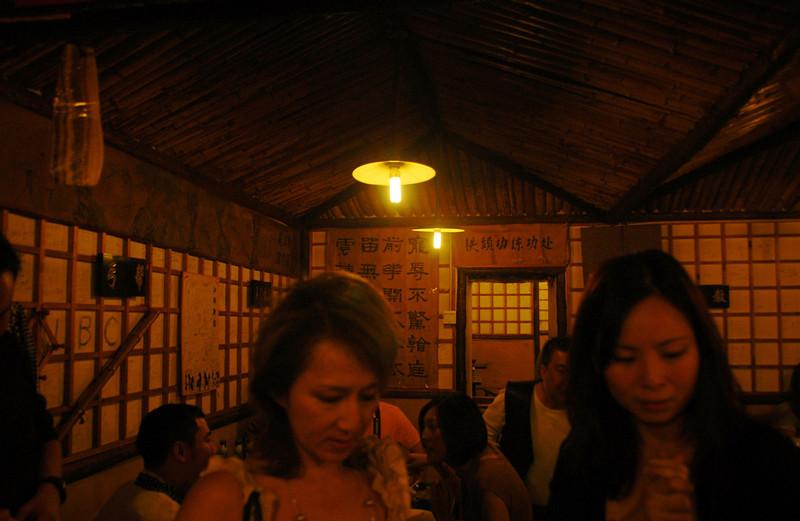 [20110924] MIBs @ 北京簋街-英雄山庄 (21).JPG