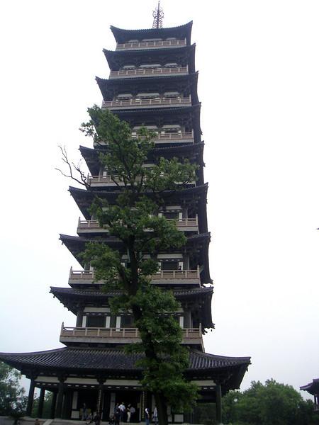 16 - Pagoda.jpg