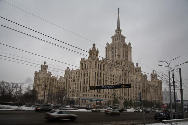 MID, Moscow, 2007